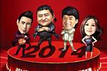 中国好歌曲20140321