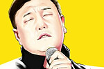 我是歌手第二季第十三期