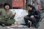 屌丝男士第二季第5集