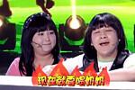 百变大咖秀20140410