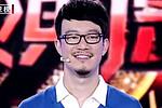 我是演说家刘轩