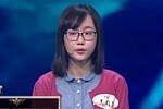 中國詩詞大會第二季20170206