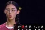 中國詩詞大會第二季20170207