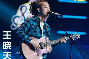 中国好歌曲20140207完整版