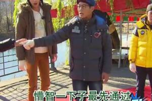 running man20140202中字
