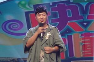 快乐大本营杜海涛
