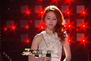 我是歌手第二季第一期邓紫棋