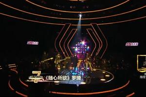 我是歌手第二季第一期罗绮