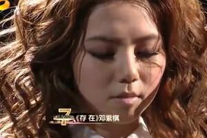我是歌手第二季第二期邓紫棋