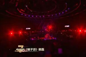 我是歌手第二季第二期韩磊