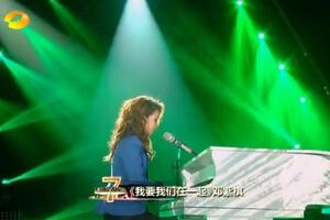 我是歌手第二季第四期邓紫棋