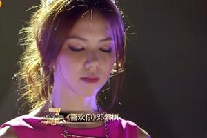 我是歌手第二季第六期邓紫棋