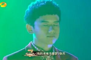 我是歌手第二季第六期张杰