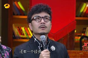 天天向上之女神学霸专场 当王小川遇到叶璇