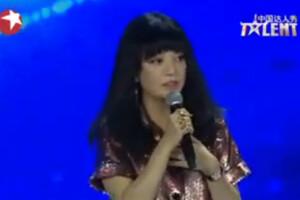 中国达人秀第五季20131201