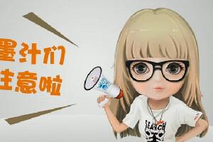 微播江湖app