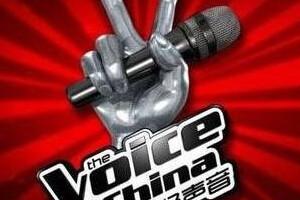 中国好声音第三季报名
