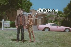 微播江湖番外篇81期 得意忘形的后果