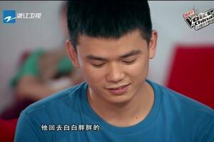 中国好声音张恒远唱的歌