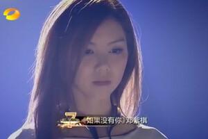 我是歌手第二季第七期邓紫棋