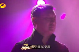 我是歌手第二季第七期韩磊