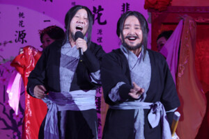 """百变大咖秀20140116(贾玲上演真假腾格尔 大白组合成""""神马"""")"""