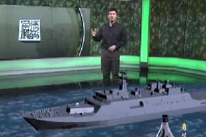 军情解码20140224期 外媒炒作澳监视中国海军远海训练