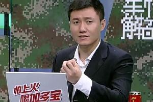 军情解码20140223期 美军向关岛派出第四艘核潜艇