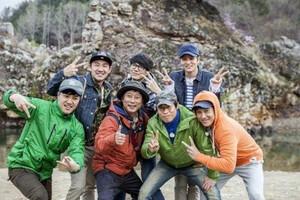 两天一夜韩国版20140209