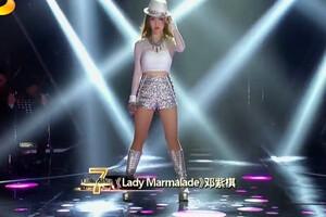我是歌手第二季第八期邓紫棋