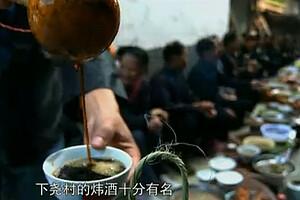 舌尖上的中国7