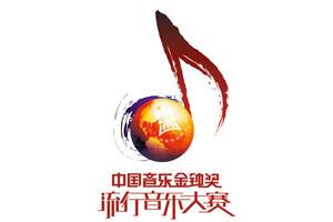 中国音超第十二期
