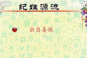 百家讲坛20140316