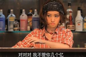 开心麻花第一季第12集