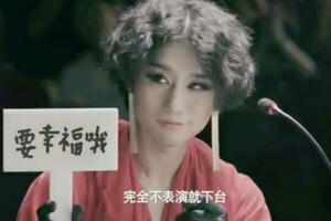 报告老板刘循子墨尚雯婕