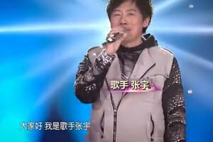 我是歌手20140307