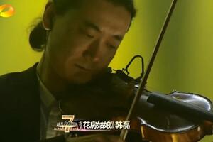 我是歌手第二季第九期韩磊