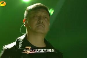 我是歌手第二季第十期韩磊
