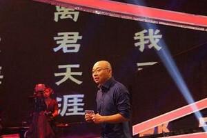中华好诗词20131019