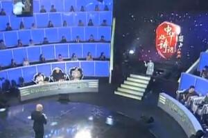 中华好诗词20140117