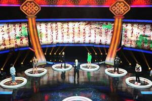 中华好诗词第二季播出时间