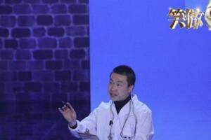 笑傲江湖东方卫视第二期