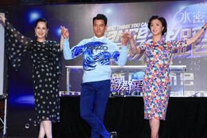 中国好舞蹈第五期