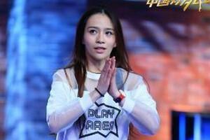 中国好舞蹈台湾选手陈妍瑧