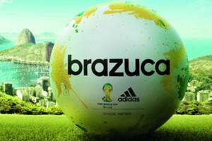 2014巴西世界杯用球