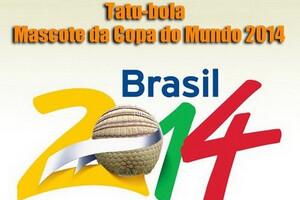 2014世界杯预选赛时间
