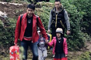 爸爸去哪儿第二季第五集(湖南省怀化市靖州县 上)