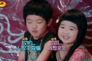 爸爸去哪儿第二季第一集(重庆武隆(上) 萌娃泥人世界杯)