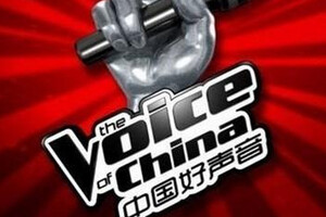 中国好声音第三季第六期