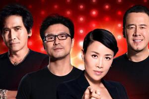 中国好声音第三季第八期